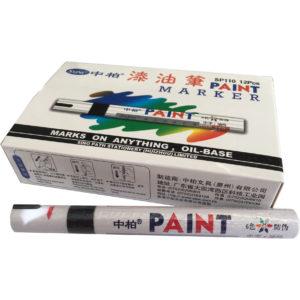 Paint Marker – Sort eller Hvid – Pris pr stk